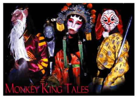 Behind The Mask Theatre's Monkey King Tales